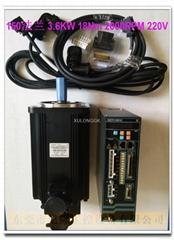 華大伺服電機配50A伺服驅動器150ST-M18020LFB 3.6kw 18N  220V 數控裁斷機用 高穩定性