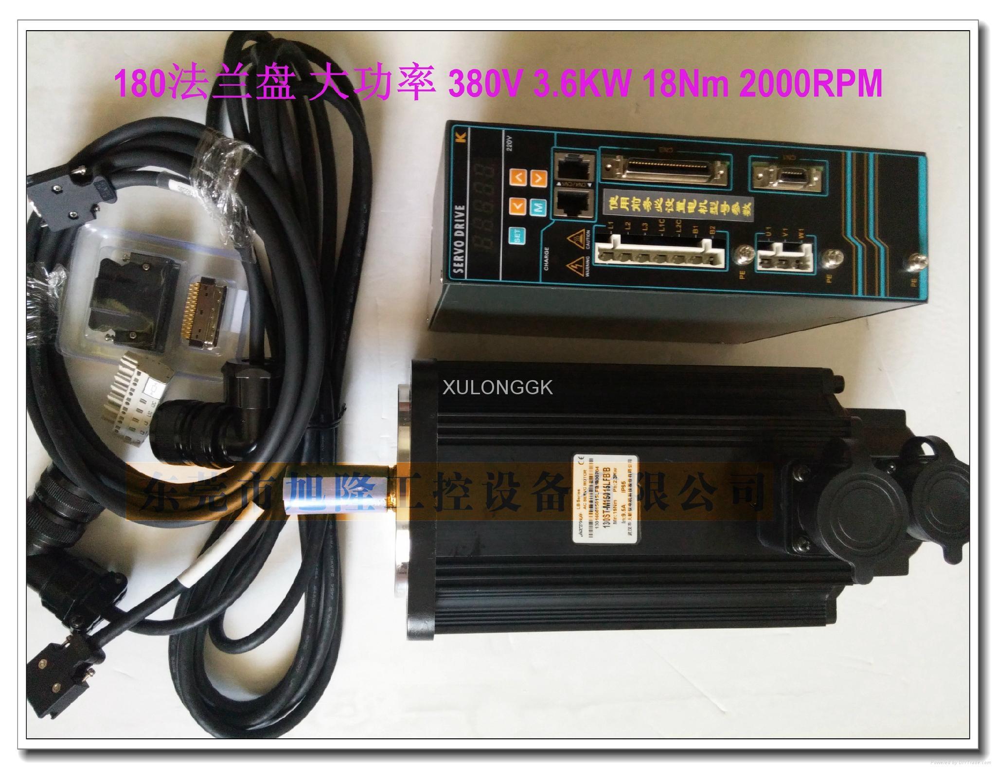 华大伺服电机配50A伺服驱动器180ST-M18020HFB 高压3.6kw 18N  380V 镗床铣床用高稳定性