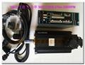 Incremental composite photoelectric encoder servo motor