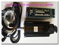 華大大功率電機配80A伺服驅動
