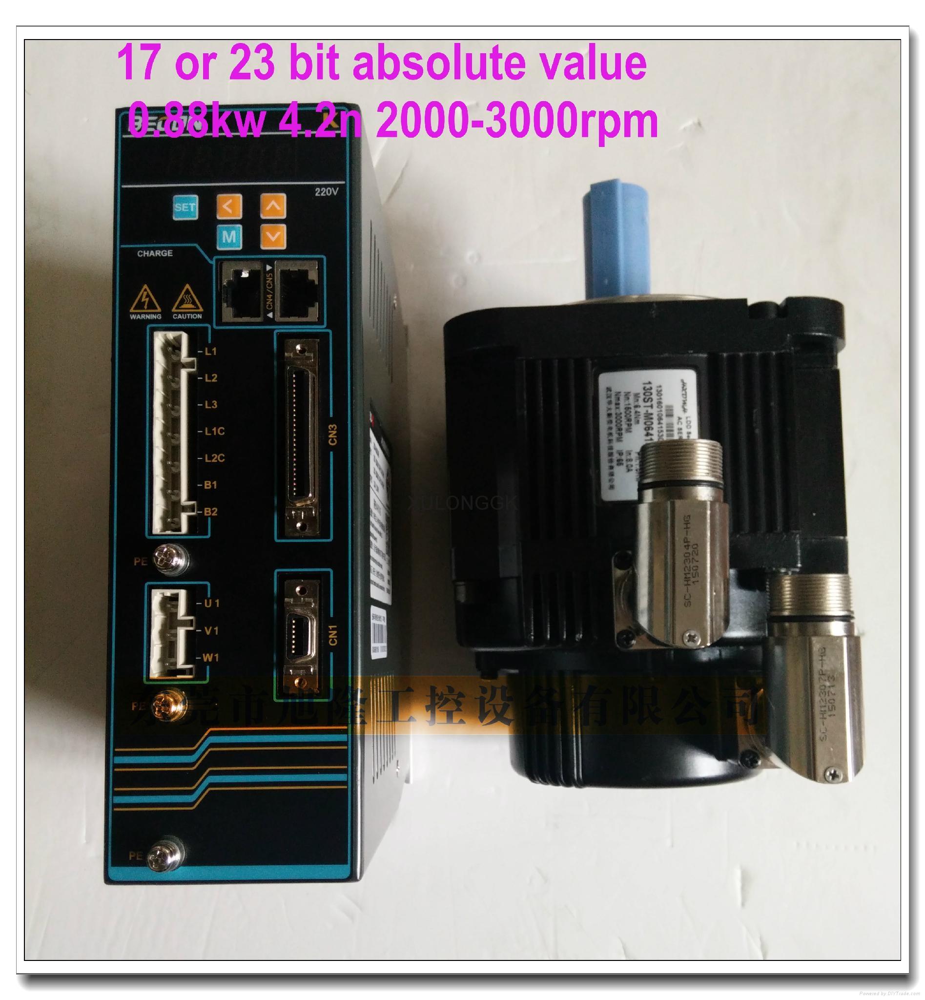 华大总线  值电机配新代宝元等总线系统110ST-M0422030LM1DD 0.88KW 4.2N