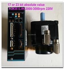華大17/23位絕對值總線伺服電機110ST-M0642030LM1DD 1.3KW 6.4N