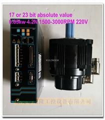 華大17/23位絕對值總線伺服馬達130ST-M0421530LM1DD 0.65KW 4.2N