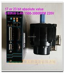華大17/23位絕對值總線伺服馬達130ST-M0541530LM1DD 0.85KW 5.4N替安川