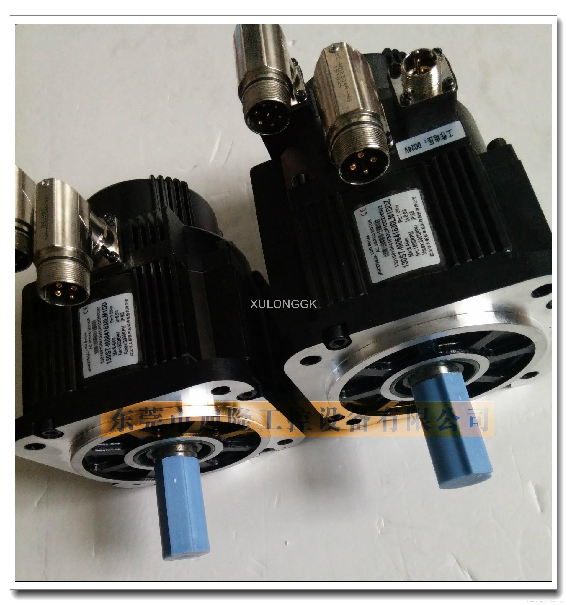 Ac servo drives 5 4n 17 23bit bus absolute value for Ac servo motor drive