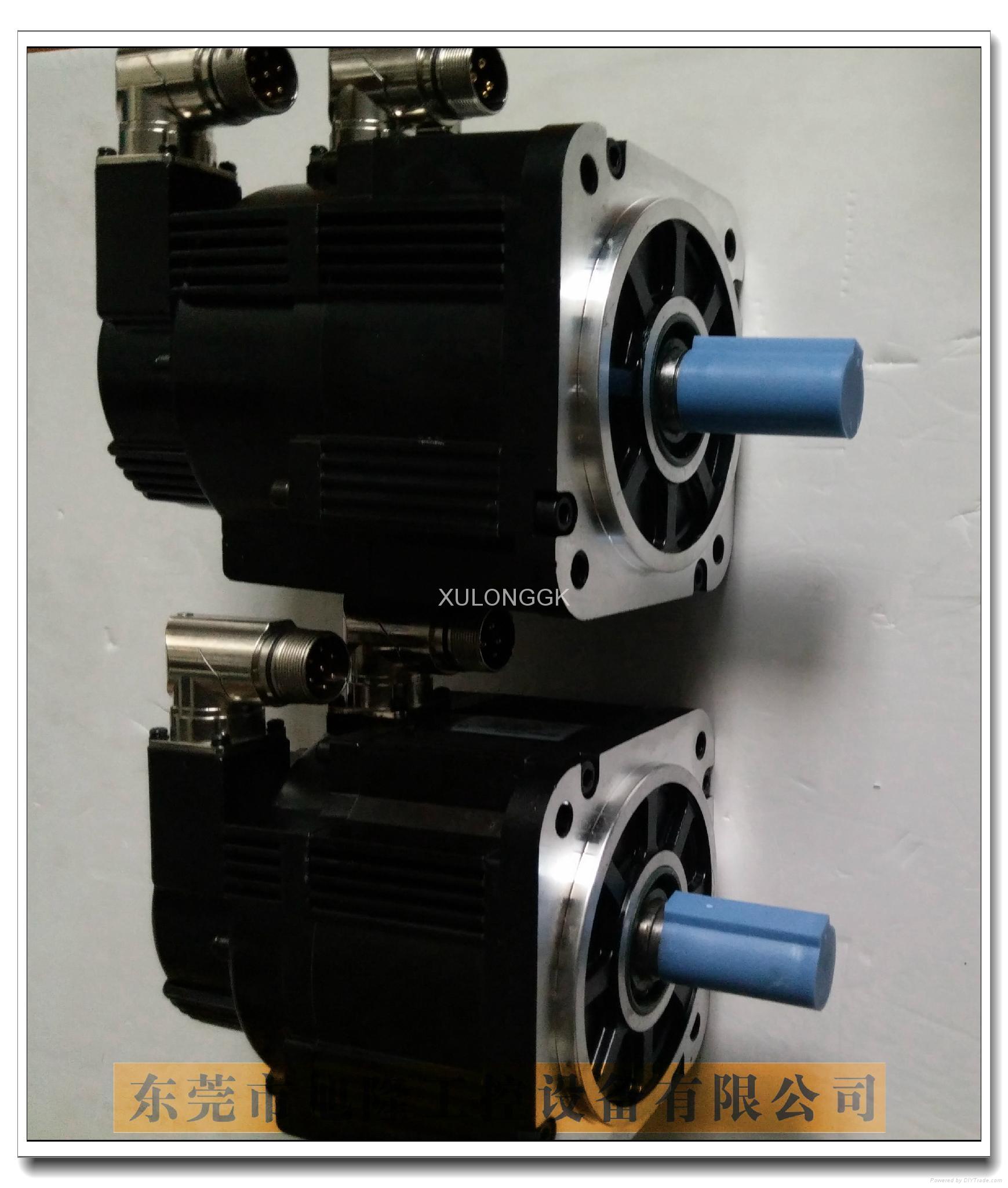 Ac servo drives 1 3kw 8 6n 17 23bit bus absolute value for Ac servo motor drive
