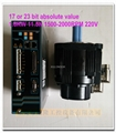 AC servo  drives 1.8KW 11.5N 17/23Bit