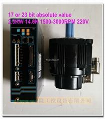 華大絕對值總線電機 代替安川總線 配新代寶元130ST-M1461530LM1DD 2.3KW 14.6N 銑床用