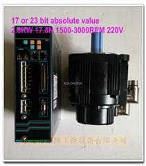 華大絕對值伺服電機 代替安川總線 配新代寶元130ST-M1781530LM1DD 2.8KW 17.8N 銑床用