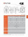 精密行星减速机 配伺服电机 步进电机 直流电机用 PLF160 3-1000比