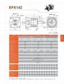 精密行星减速机 配伺服电机 步进电机 直流电机用 PX142 3-1000比