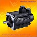 AC 220V servo motor 130flange1.5kw-10N