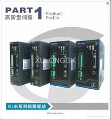 K Series ac servo driver 220v  0.4-5.5KW