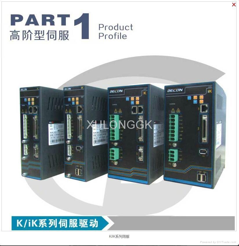 2500线增量型编码器伺服驱动器