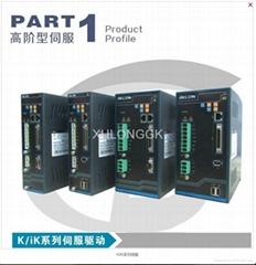 IK系列伺服驱动器220v  M2总线伺服驱动器0.4-5.0KW