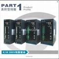 K/ik系列伺服驅動器380v