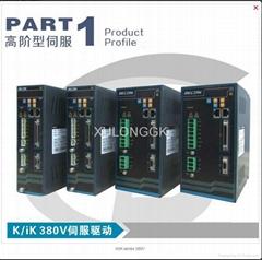 K/ik系列伺服驱动器380v  Ethercat总线伺服驱动器1.0-7.5KW