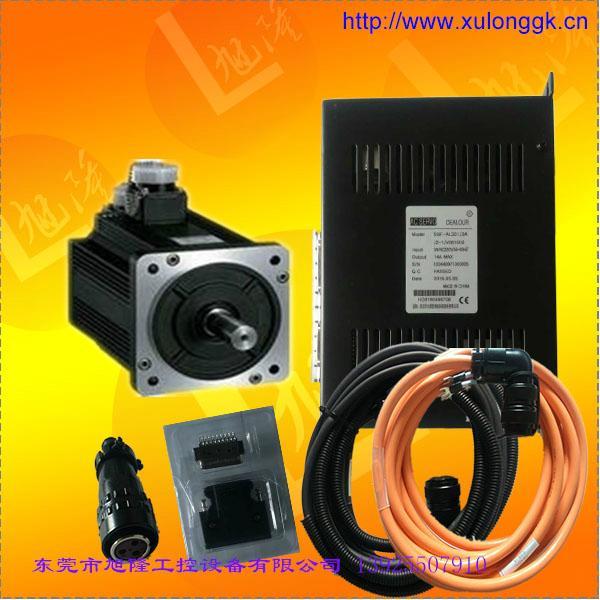 交流伺服驅動器SBF-AL301