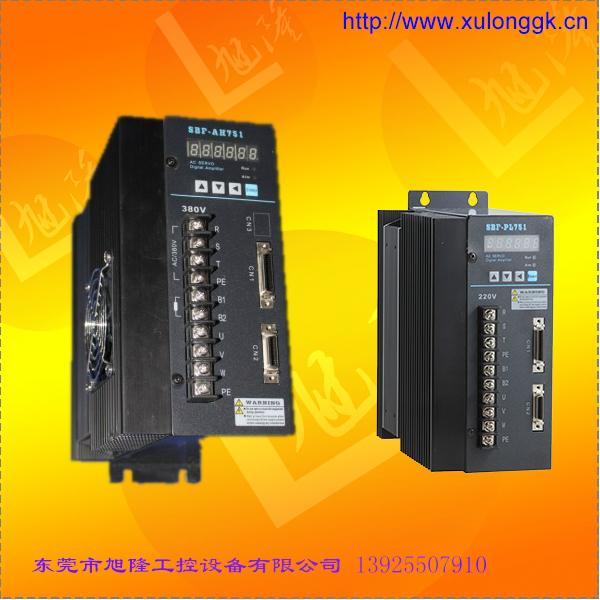 SBF伺服驱动器 大功率伺服驱动器  SBF-AL501 220V