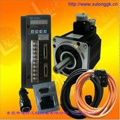 380V AC servo driver  SBF-AH751 380V 75A
