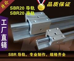 SBR鋁托導軌