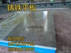 铸铁三坐标平板三坐标平台生产厂家