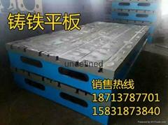 铸铁平板铸铁平台平台量具厂家