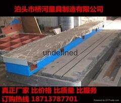 江苏落地镗床工作台江苏机床床身铸件