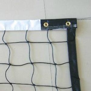 Shenzhen Shenglong Netting Co., Ltd. Volleyball Net 2