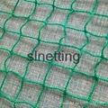 Shenzhen Shenglong Netting Co., Ltd.