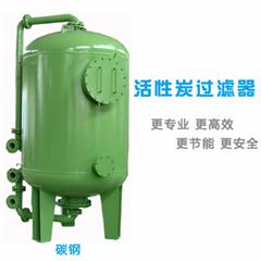 江大联盛活性炭过滤器机械过滤器厂家直销品质保证