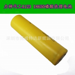 批发供应电动车磷酸铁锂电池26650 3.2V动力磷酸铁锂电池3000MAH