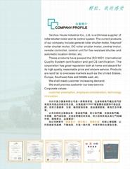 Taizhou Houle Industrial Co., Ltd