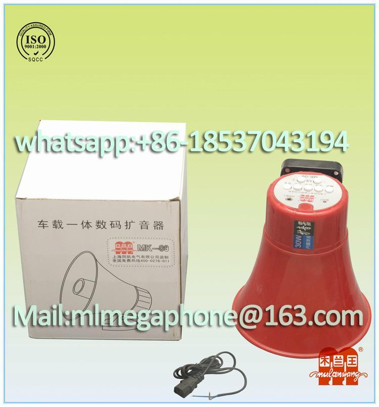 Megaphones For Car Use With Loud Voice 2