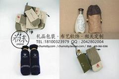 重庆环保绒布酒包装