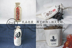 烏魯木齊2.5kg大米袋批發