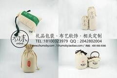 武汉中秋节日礼品袋