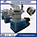 China supplier good performance wood pellet machine / wood pellet making machine