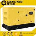 40KW/50KVA  Cummins diesel generator