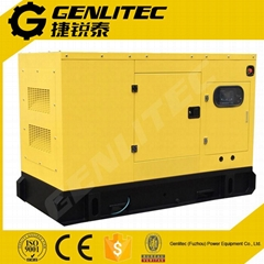 40KW/50KVA  Cummins diesel generator silent type