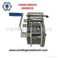 2000kg Hand Winch 3speed