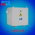 三相干式变压器 SG-50KV