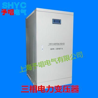 三相分调式大功率补偿式稳压器SBW-F-120KVA稳压器 2