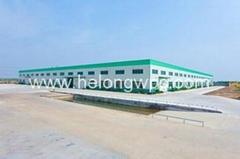 Ningbo Helong New Material Co., Ltd.