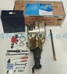 Petrol/Gas Power Rock drill/Breaker hammer YN30