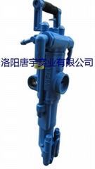 pneumatic air leg rock drill yt27