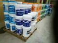 RG聚合物水泥防水塗料 1