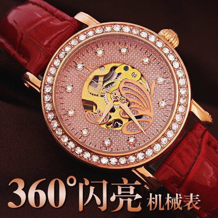 正品真皮皮帶女士手錶機械表 時尚潮流女水鑽 女學生時裝手錶防水 4