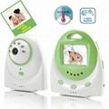 2.4GHz 2.4inch Wireless Digital Baby