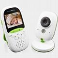 2.4G Digital Wireless Baby Monitor